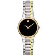MOVADO 摩凡陀 Stiri系列 0606902 女士时装腕表
