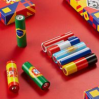 14日16点:网易智造 世界杯冠军 5号电池 8节/盒
