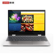 17日:联想 YOGA720 12.5英寸超轻薄触控笔记本电脑
