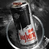 无糖型 12罐 荷兰进口 bigbang 嗨棒 运动功能饮料250ml