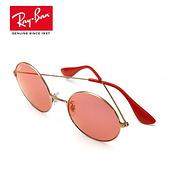 会员专享!Ray-Ban  雷朋 RB3592  女士太阳镜 3色可选
