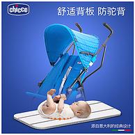 历史低价!限prime会员,Chicco 智高 Snappy轻便婴儿推车 2色