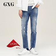 GXG 男士 破洞 小脚牛仔裤