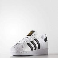 adidas 阿迪达斯 Superstar 大童款运动板鞋 34~38.5码