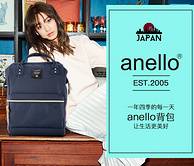 日本潮流街包 anello 时尚双肩包 AT-B0193A*2件