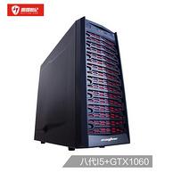 RAYTINE 雷霆世纪 追猎者Z5 台式电脑主机(i5-8400、8GB×2、128GB+1TB、GTX1060 6GB)