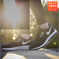 Nike 耐克 Air Zoom Winflo 4 女子跑步鞋