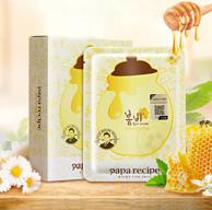 韩国 Papa recipe 春雨 蜂蜜面膜 10片*3盒装