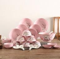 顺祥 釉下彩手绘陶瓷碗盘套装 一花一世界 40头