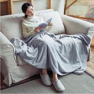 网易严选 素色暖绒盖毯 180*200cm 多色可选