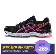 限尺码: ASICS 亚瑟士 GEL-EXALT 3 女款跑鞋