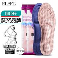 屈臣氏热销 Eleft 4D 男女款行走鞋垫