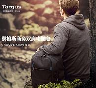 Targus 泰格斯 14英寸双肩电脑包 TSB82701
