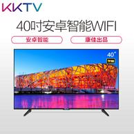 康佳 KKTV K40 全高清 40英寸 液晶电视