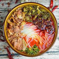 贵州特产:道福祥 六盘水城 羊肉粉270g*3袋