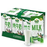 20点开始:Arla爱氏晨曦全脂牛奶 1L*6