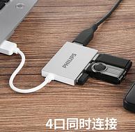 USB不够用?Philips飞利浦 1656B 高速一拖四 分线器