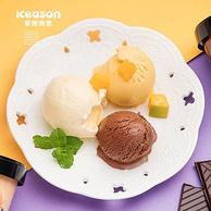 12盒 低脂低卡 Iceason 爱茜茜里 6口味 冰淇淋75g