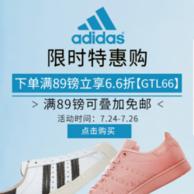 海淘活动:Get The Label中文官网 adidas专场
