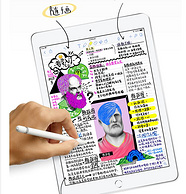 Apple 苹果 iPad 9.7(2018)平板电脑 128GB WLAN版