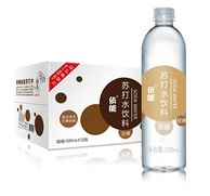限地區: 依能 無糖無汽 經典蘇打水 500ml*15瓶