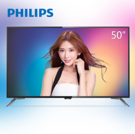 历史低价: PHILIPS 飞利浦 50PUF6461/T3 50英寸 4K液晶电视