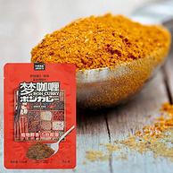 日式柔和风味,大塚食品 梦咖喱 辣味咖喱粉 105g*5袋