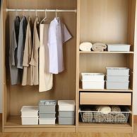 日式风格,World Life 内衣裤收纳盒三件套