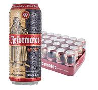 Reformator 德国原装进口马汀路德 小麦啤酒/黑啤酒 500ml*48