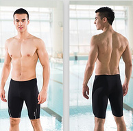 商场同款,高抗氯,迪卡侬 男士平角游泳裤