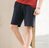 2018夏季款,Lonsdale 龙狮戴尔 男士全棉休闲短裤 多色