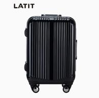 LATIT PC铝框拉杆箱 24寸