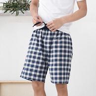 网易严选 男式梭织棉家居短裤