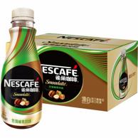 限地区:雀巢 丝滑榛果风味 咖啡饮料268ml*15瓶*2件