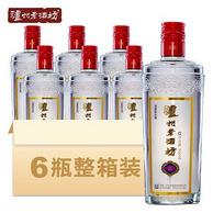 泸州老窖 泸州老酒坊 财路顺 52度 浓香型白酒500ml*6瓶