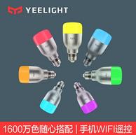 小米生态链 yeelight LED智能灯泡 彩光版 9W