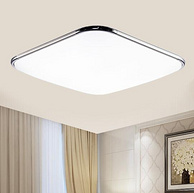HAIDE 海德照明 LED吸顶灯 方形银系列 24W 白光