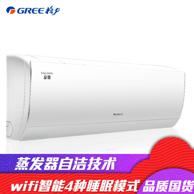 6期免息!GREE 格力 正1.5匹 京致 一級 變頻空調KFR-35GW/(355931)FNhAbD-A1