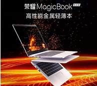 Honor 荣耀 MagicBook 锐龙版 14英寸笔记本(R5 2500U、8GB、256GB)