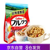 最好吃的燕麦片!日本进口 Calbee 卡乐比 700g*3件水果燕麦片