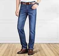 男士夏季薄款 牛仔裤  多色多尺码可选