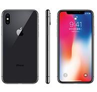 Apple 蘋果 iPhone X 256GB 全網通版 2色可選