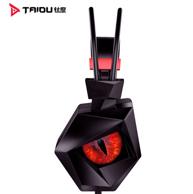 Taidu 钛度 暗鸦之眼 专业吃鸡 电竞耳机THS300