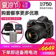 Nikon 尼康 D750 单反 单机身