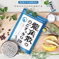 清咽利嗓!日本进口 龙角散 草本润喉糖 原味 70g*4袋