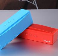 高性价比!SANSUI山水T18 无线蓝牙便携音箱