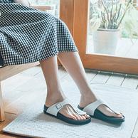 网易严选 夹脚式情侣拖鞋  2色可选