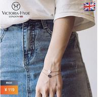 VICTORIA HYDE 维多利亚•海德 小伦敦大理石系列 松石手链
