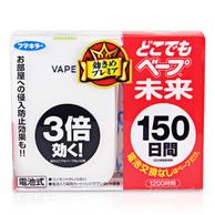 買手黨團購同款!3件 日本VAPE 150日電子驅蚊器