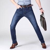 猎奇豹 男士 直筒牛仔裤